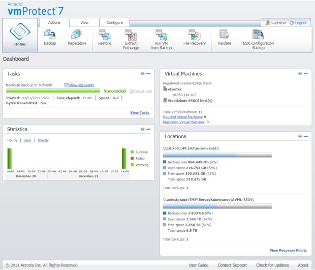 Какие версии acronis поддерживает vmware
