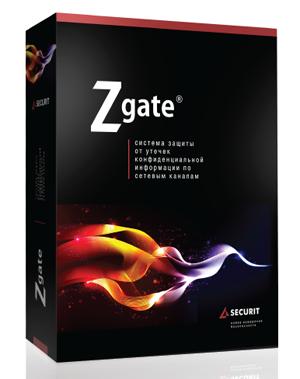 Система защиты от утечки информации Zecurion Zgate