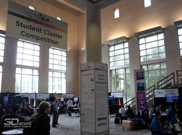 Зона Student Cluster Competition на SC15